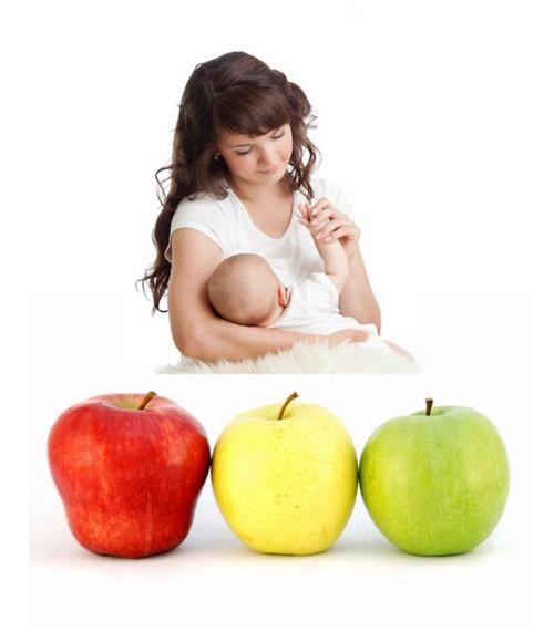 Яблоки разные